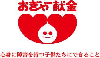 Ogia捐款 logo