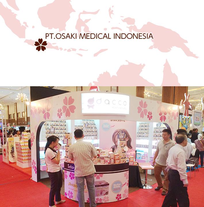 PT.OSAKI MEDICAL INDONESIA