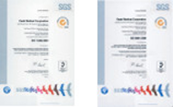 ISO9001、ISO13485認証取得